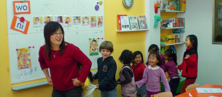 Escuela de Chino para niños - Sol Oriente